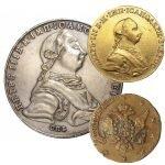продать монеты Петра 3