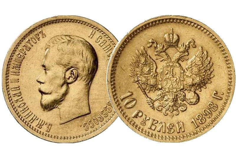 Продать серебряные монеты bank25 облачная копейка цена