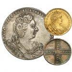 продать монеты анны иоанновны