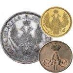 продать монеты Александра 2