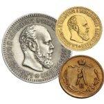 продать монеты Александра 3