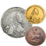 продать монеты Екатерины 2