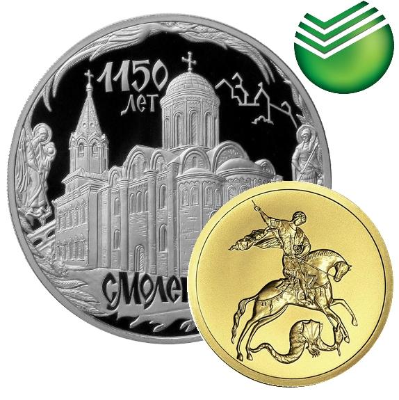 Сайты монет в красноярске стоимость современных монет 10 копеек