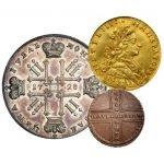 продать монеты петра 2