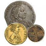 продать монеты Петра 1