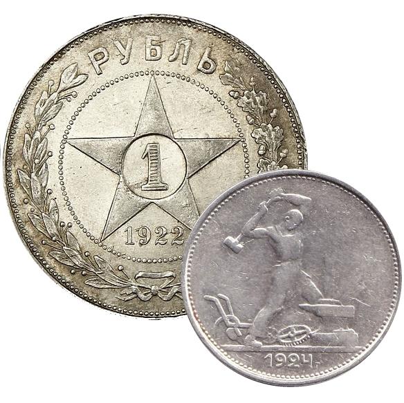 Красноярск монеты покупка льготники ммм
