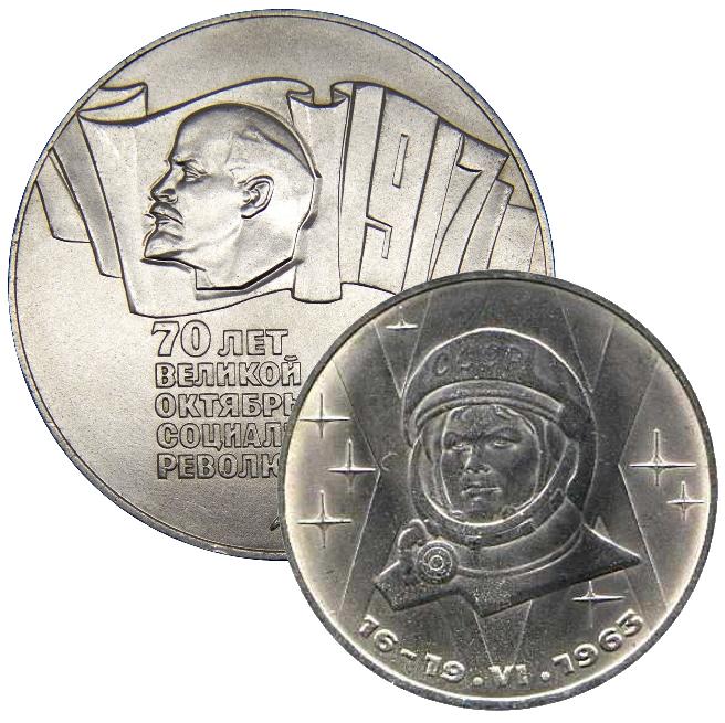 Сайты монет в красноярске монета ссср альбом