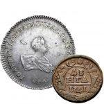продать монеты иоанна антоновича