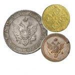 продать монеты Александра 1