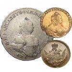 продать монеты Елизаветы