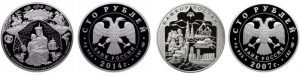 Продать 100 рублей серебряные