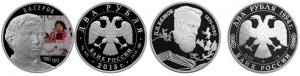 Продать 2 рубля серебряные