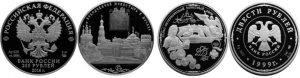 Продать 200 рублей серебряные