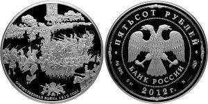 Продать 500 рублей серебряные