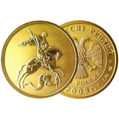 продать золотые Георгий Победоносец