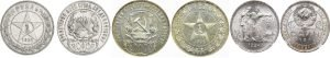 Продать рубль 1921, 1922, 1924