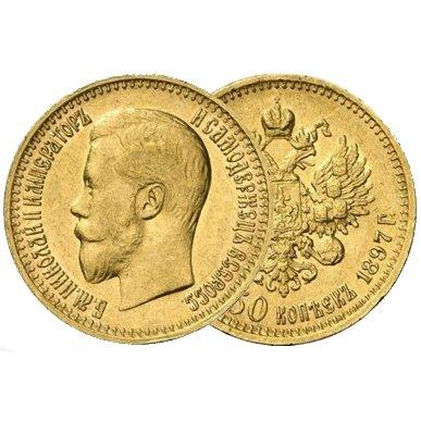 продать золотые Царские монеты