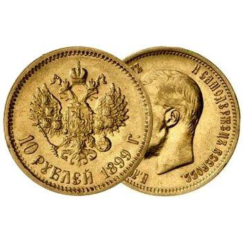 продать золотые 1899