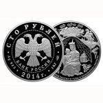 продать серебряные 1 кг монеты