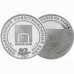 продать серебряные медали