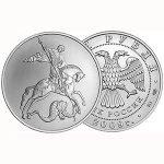 продать серебряные Инвестиционные монеты