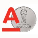 продать серебряные Монеты Альфабанка