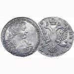 продать серебряные Монеты Анна Иоанновна