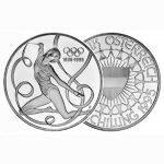 продать серебряные Монеты Австрии