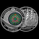 продать серебряные Монеты Беларуси
