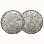 продать серебряные Монеты Германии