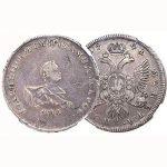 продать серебряные Монеты Иоанн Антонович