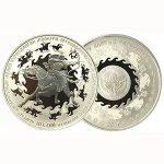 продать серебряные Монеты Киргизии