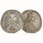 продать серебряные Монеты Петр 2