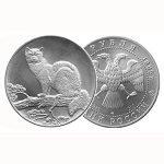 продать серебряные Монеты Соболь