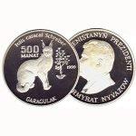продать серебряные Монеты Туркменистана