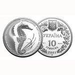 продать серебряные Монеты Украины