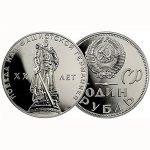 продать серебряные Зеркальные монеты
