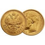 продать золотые 15 рублей