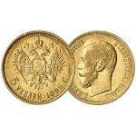 продать золотые 5 рублей