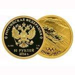 продать золотые монеты Сочи 2014