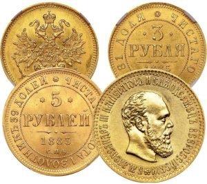 Продать золотые монеты Александра 3
