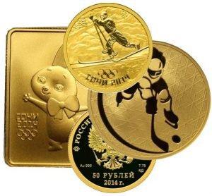 продать золотые монеты Сочи