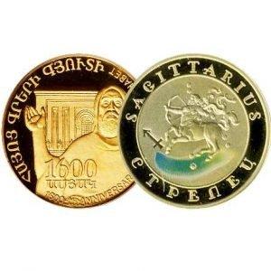продать золотые монеты Армении