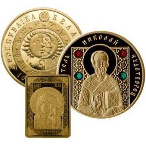 продать золотые монеты беларусь