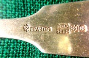 продать Грачев серебро 84