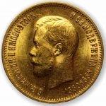 10 рублей 1899 год