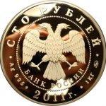 Продать 25 рублей 1996 года. 225 - летие основания рос. страхового учреждения