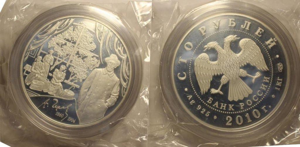 100 рублей 2010. Серебро 1 кг. 150 лет А. Чехову