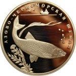2 рубля 2008 год. Азово-Черноморская Шемая