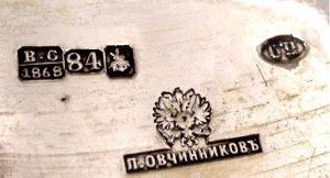 Овчинников серебро 84 пробы